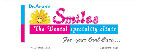 Dr. Arun's Smiles The Dental Speciality Clinic, Ernakulam