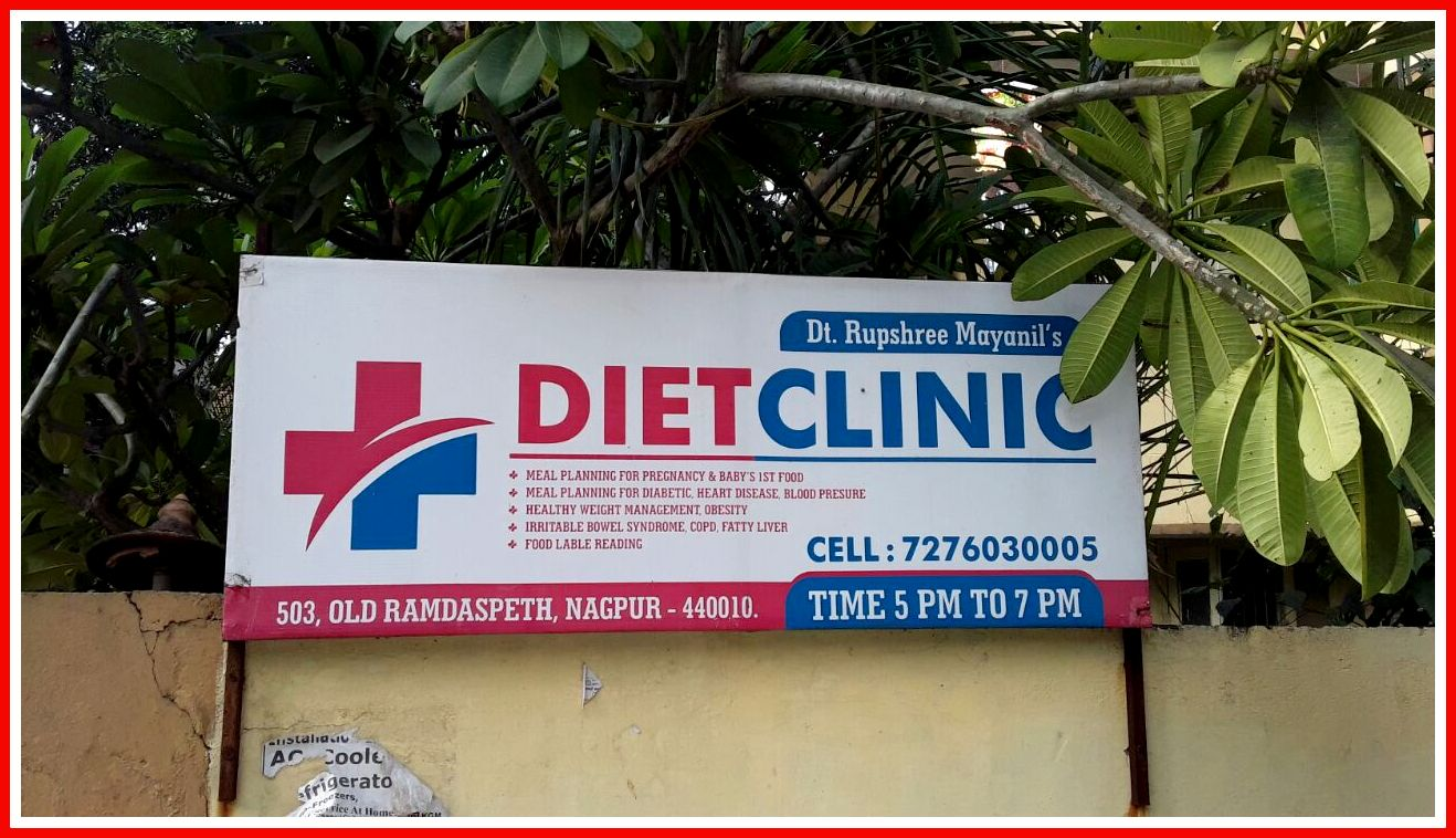 Diet Clinic Ramdaspeth Nagpur | Lybrate.com