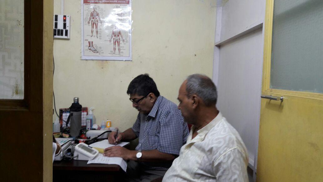 Bagchi Clinic, Kolkata