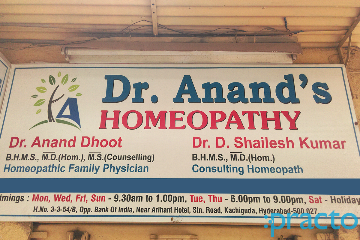 Dr Anand's Homeopathy, Hyderabad