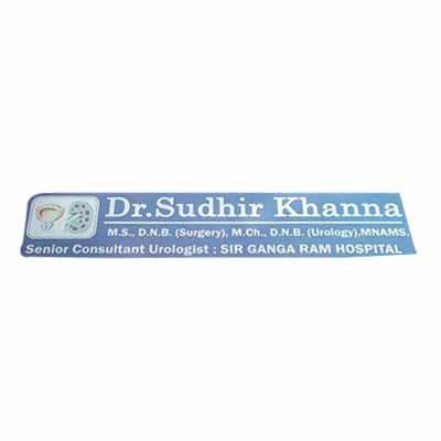 Dr. Sudhir Khanna Clinic, Delhi