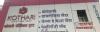 DIAGNOPAIN DIAGNOSTIC CENTER Pune