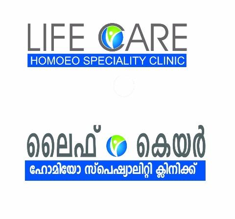 Life Care Homeopathy, wandoor