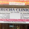 Rucha Clinic Pune