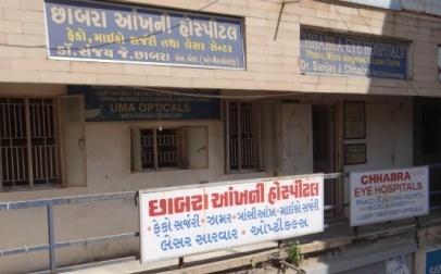 Chhabra Eye Hospitals, Ahmedabad