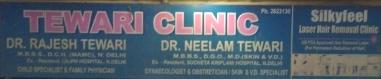 Tewari Clinic, Dehradun