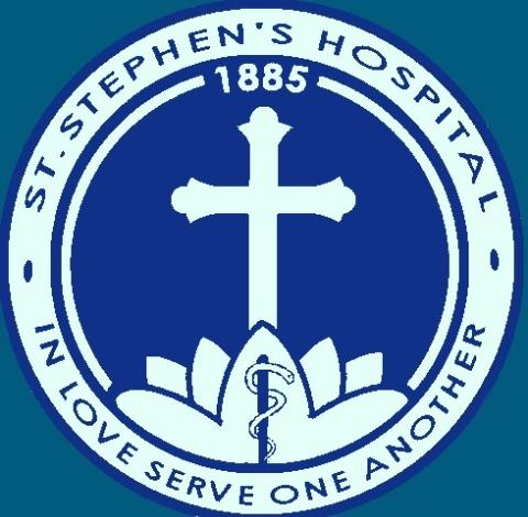 St.Stephen's Hospital, New Delhi