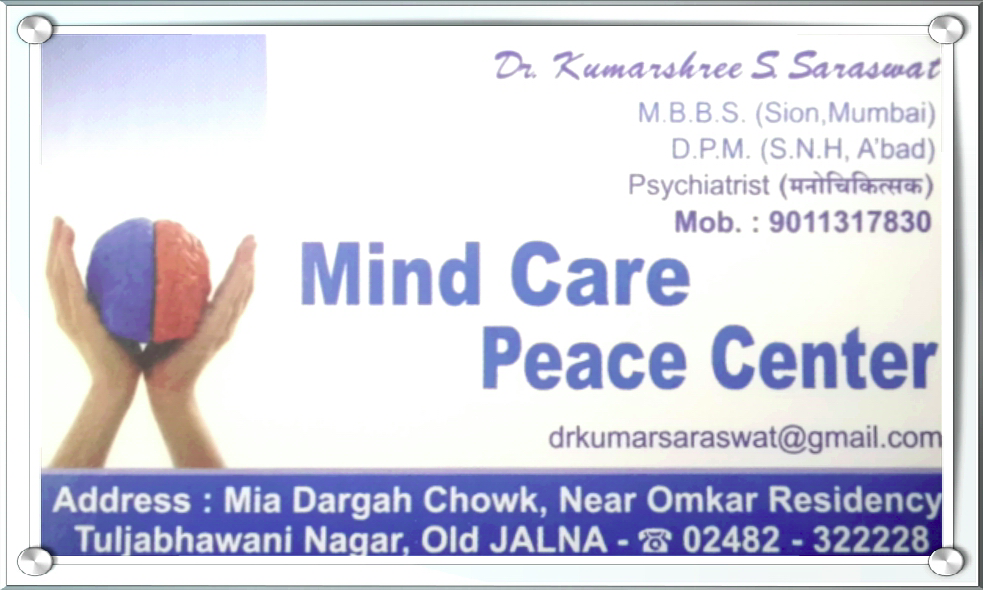 Mind Care Peace Centre, Jalna