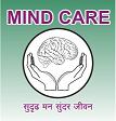 MINDCARE HOSPITAL FOR MENTAL AND SEXUAL HEALTH, Ratnagiri