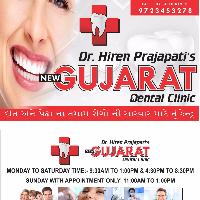 Dr Hiren Prajapati's New Gujarat Dental Clinic, Ahmedabad