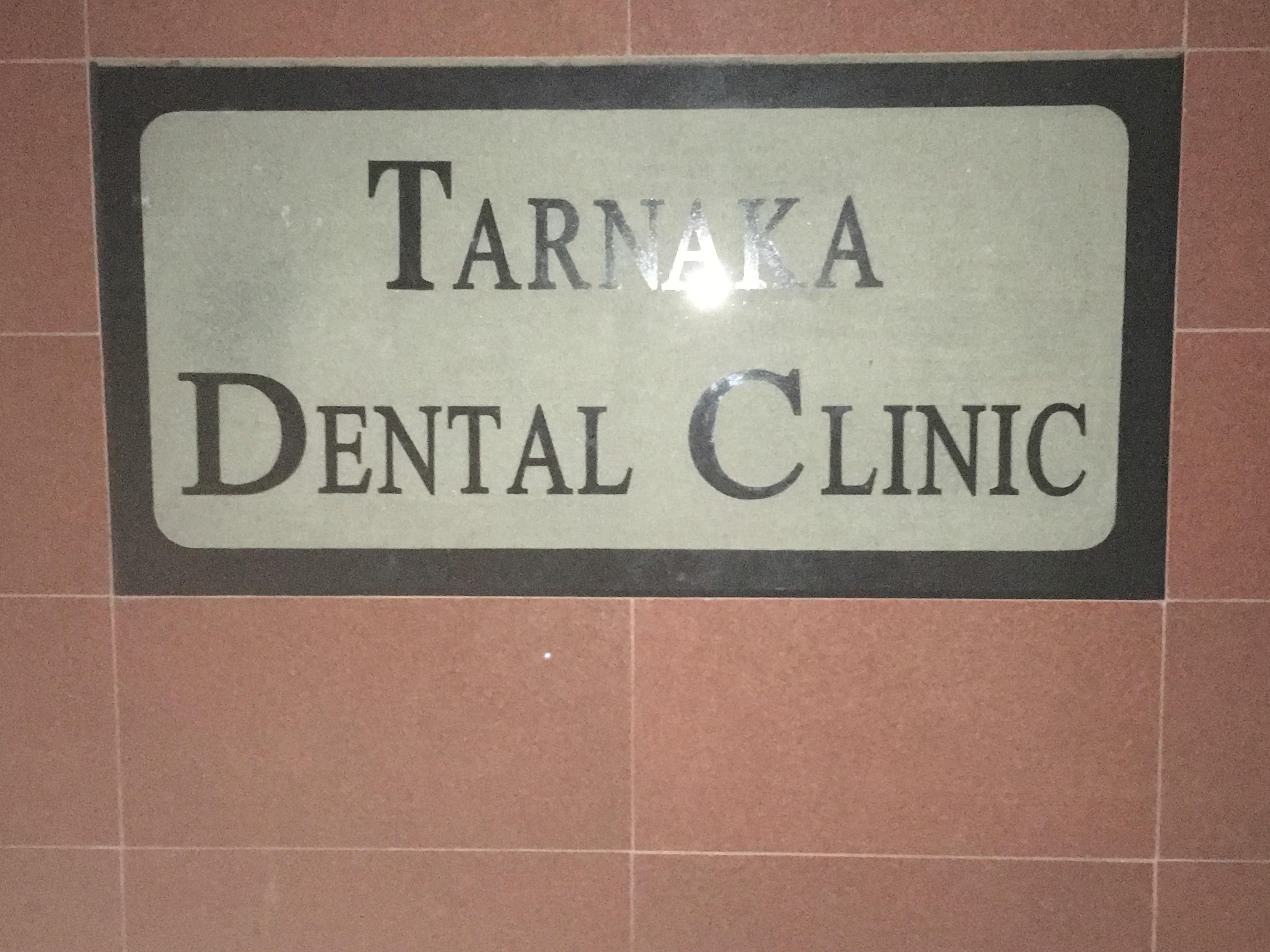 Tarnaka dental clinic, hyderabad