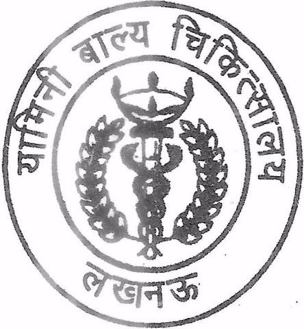 Yamini Balya Chikitsalaya, Lucknow