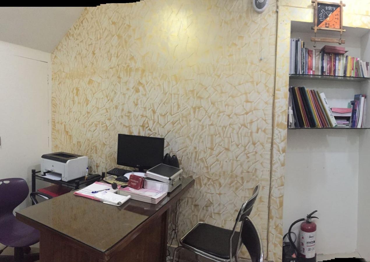 Dr. Mamta Gill's Clinic, Chandigarh