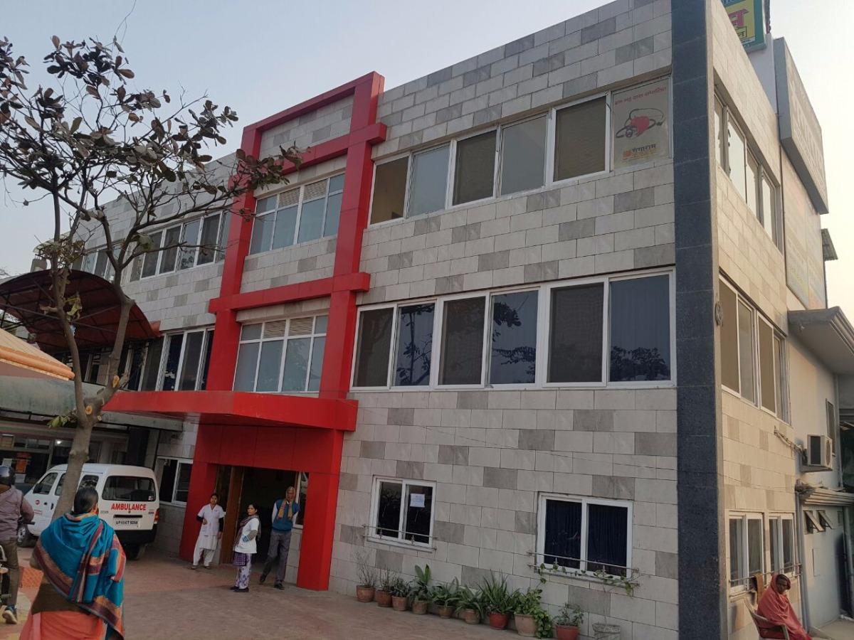 Ganga Ram Memorial Hospital, Varanasi