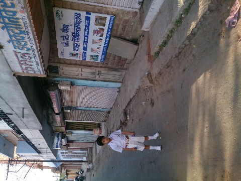 VARDHMAN TRUST HOSPITAL, Jodhpur