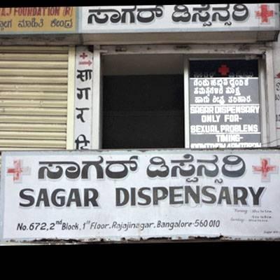 Sagar Dispensary, Bangalore