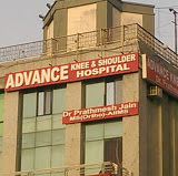 Advance Knee And Shoulder Hospital, Ahmedabad