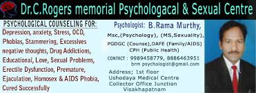 Dr. C Rogers Memorial Sexual and Psychological Centre, Visakhapatnam