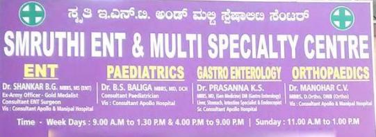 Smruthi Multispecility Centre, Bangalore