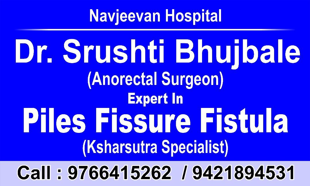 Piles-Fissure-Fistula Clinic. | Lybrate.com