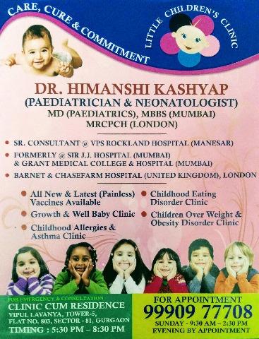 Little Children's Clinic, Gurgaon