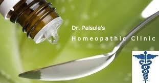 Dr Palsule's Homoeopathic Consultancy, Pune