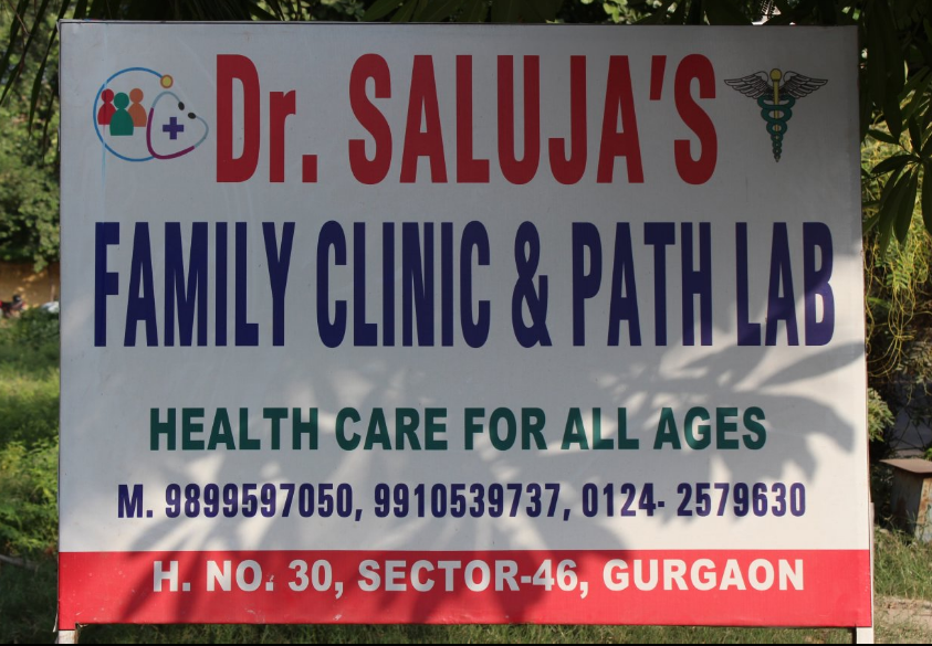 DR.SALUJA'S CLINIC & PATH LAB , Gurugram