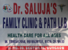 DR.SALUJA'S CLINIC & PATH LAB  Gurugram
