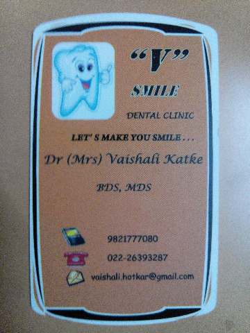 V Smile Dental Clinic, Mumbai