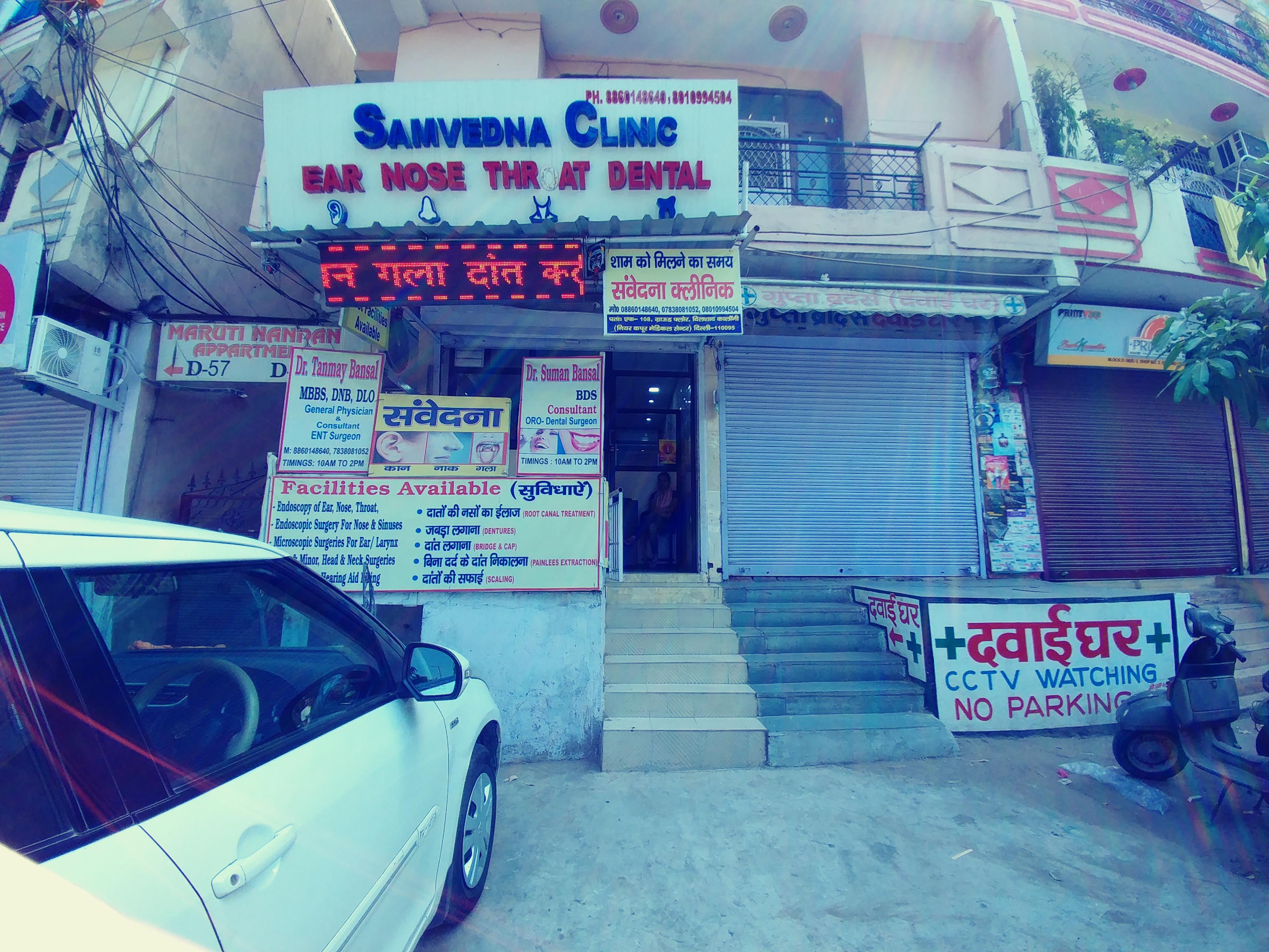 Samvedna Ent & Dental Clinic, Delhi