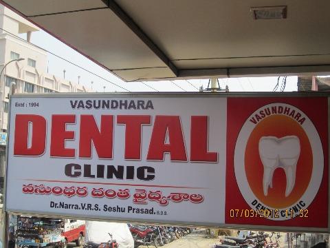 Vasundhara Dental Clinic, Visakhapatnam