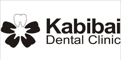Kabibai Dental Clinic | Lybrate.com