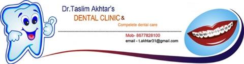 Dental Clinic, Katihar