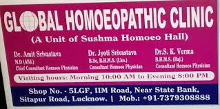 Global Homeopathic Clinic, Lucknow