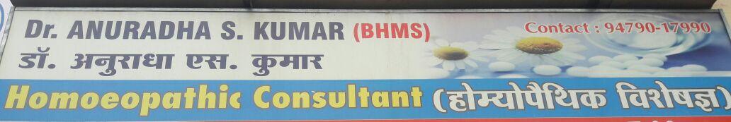Homoeopathic Consultant, Bhilai