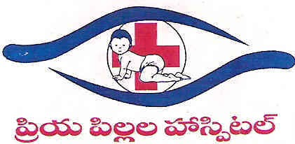 Priya Children's Hospital, Vijayawada