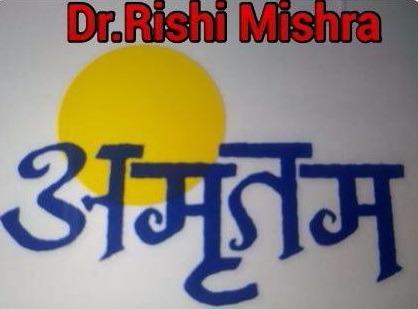 Amrutham Clinic, Bhopal