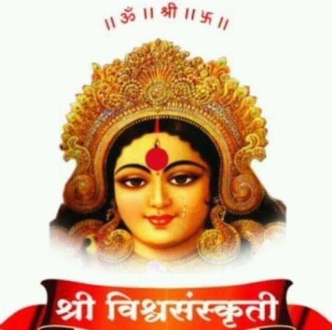 Shree Vishwasanskruti Ayurved Chikitsalaya, Pune