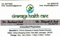 Niramaya Health Care, Abhay Shopping Center, Opp. DSP Bunglow, Teen Batti, Jamnagar, Jamnagar