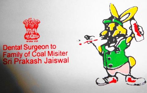 Dental Clinic & Surgery, Kanpur