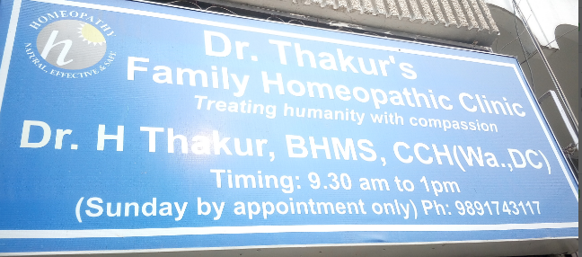 Dr. Thakurs Family Homeopathic Services, Delhi