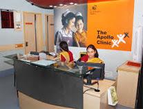 Apollo Clinic Prince Anwarshah  Road- opp South City, Kolkata