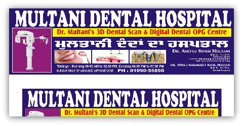MULTANI DENTAL HOSPITAL & IMPLANT CENTRE - KAPURTHALA, Kapurthala