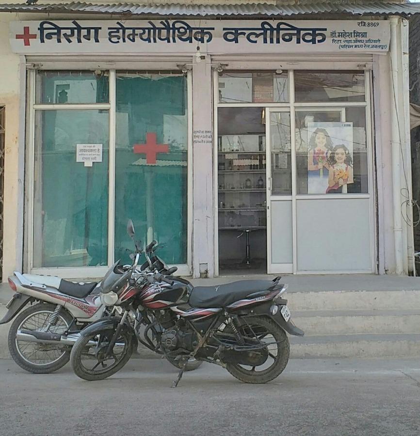 Nirog Homoeopathic Clinic, Sagar
