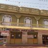 SABA POLY CLINIC Hyderabad