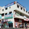 Sai Care Hospital Nashik