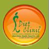 Diet Clinic Health Care Pvt. Ltd Gurgaon