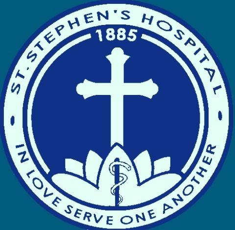 St Stephens Hospital, Delhi