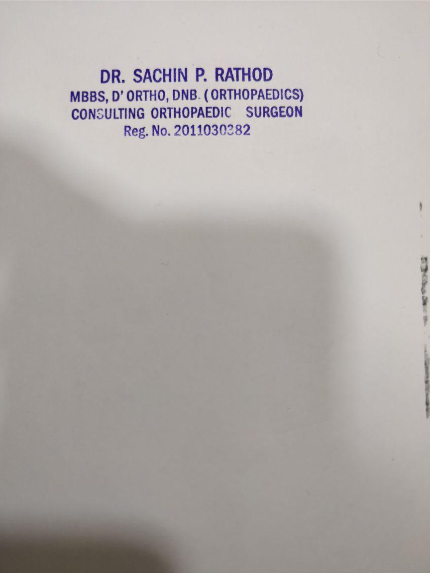 Sachin Rathod Clinic   Lybrate.com