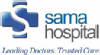 Sama Nursing Home Delhi